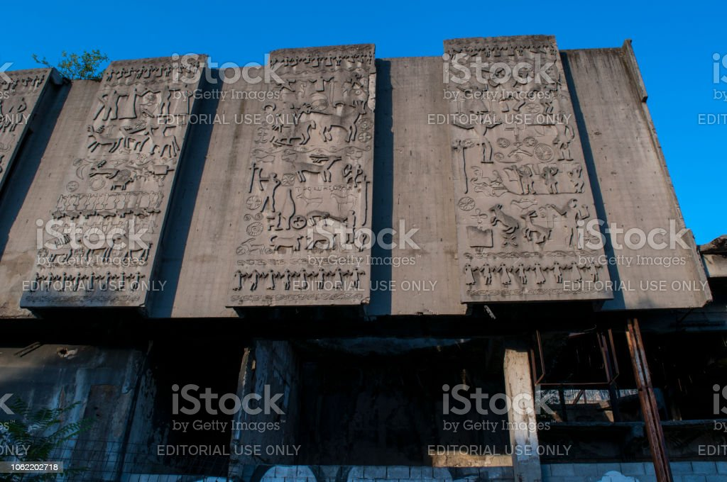 Bosnia: a palace bombed during the Bosnian War (1992-1995) in the streets of Mostar stock photo