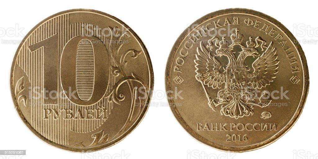 Ambos lados del ruso diez rublos de monedas, 2016. - foto de stock