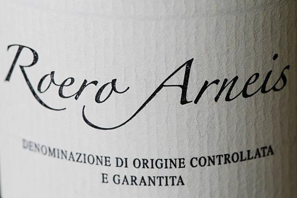 Bottle label of Roero Arneis wine stock photo