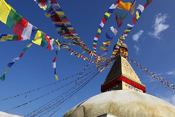 Boudnath in Kathmandu stock photo