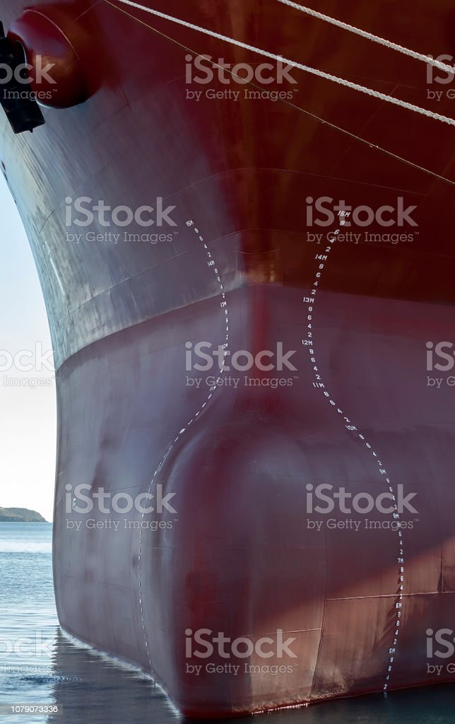Bow of container ship . Front View. Isolated. Stock Image. stock photo