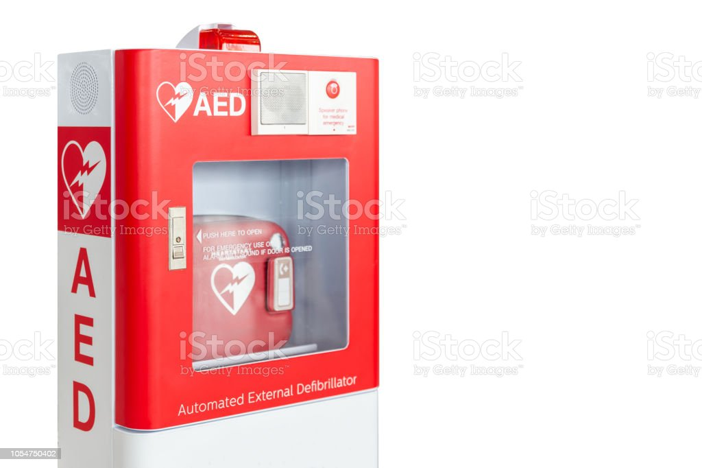 AED box or Automated External Defibrillator medical first aid device isolated on white background stock photo