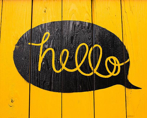 box-gelb - hello stock-fotos und bilder