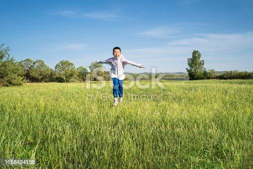 A running boy