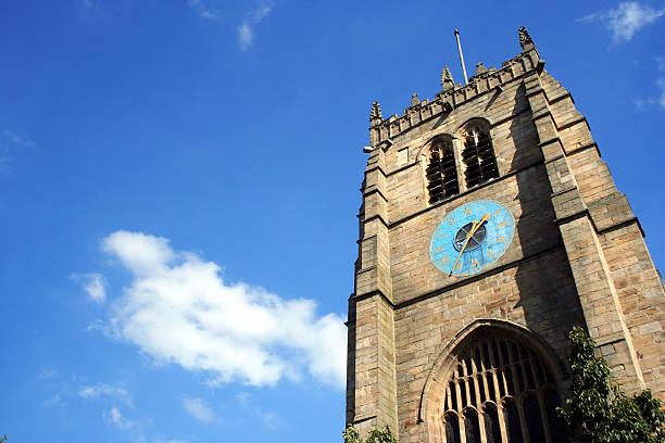 Bradford Cathedral stock photo