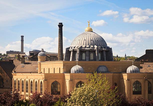 Bradford central mosque stock photo