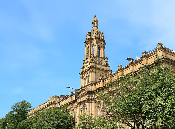 Bradford College stock photo