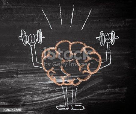 istock Brain exercise 1030747556