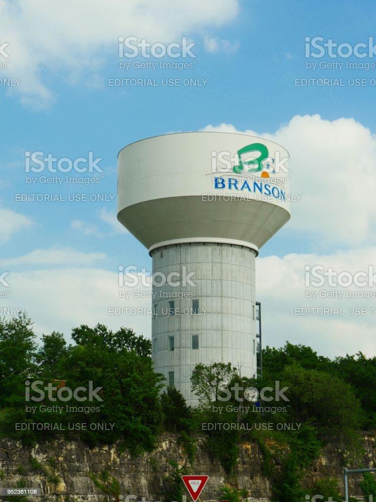 Branson water tower stock photo