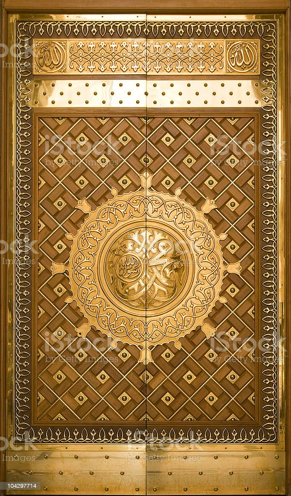 Brass door at Masjid Nabawi in Medina Saudi Arabia. royalty-free stock photo & Brass Door At Masjid Nabawi In Medina Saudi Arabia Stock Photo ...