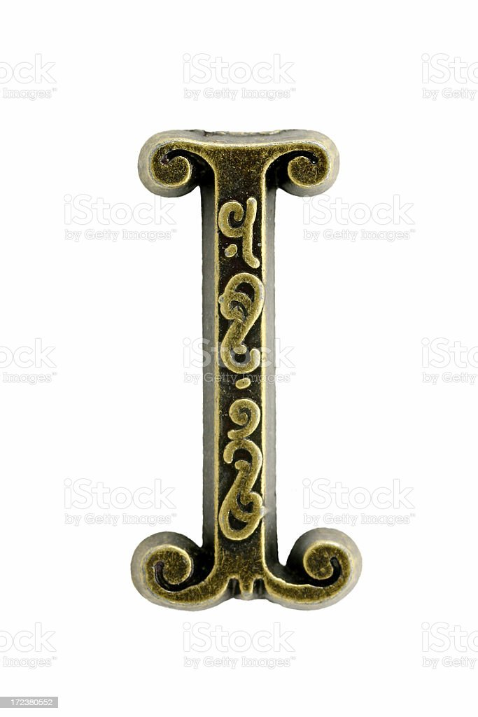 """brass """"letter I"""" royalty-free stock photo"""