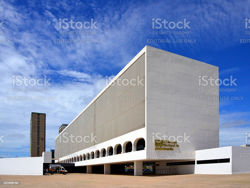 MC8_2438 Brazil, Brasilia, Bibilioteca Nacional stock photo