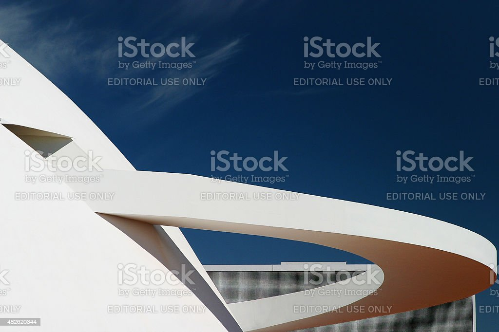Brazilian Cultural Complex of the Republic stock photo