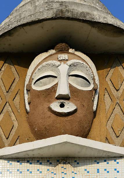 Brazzaville, Congo: masks round-about stock photo