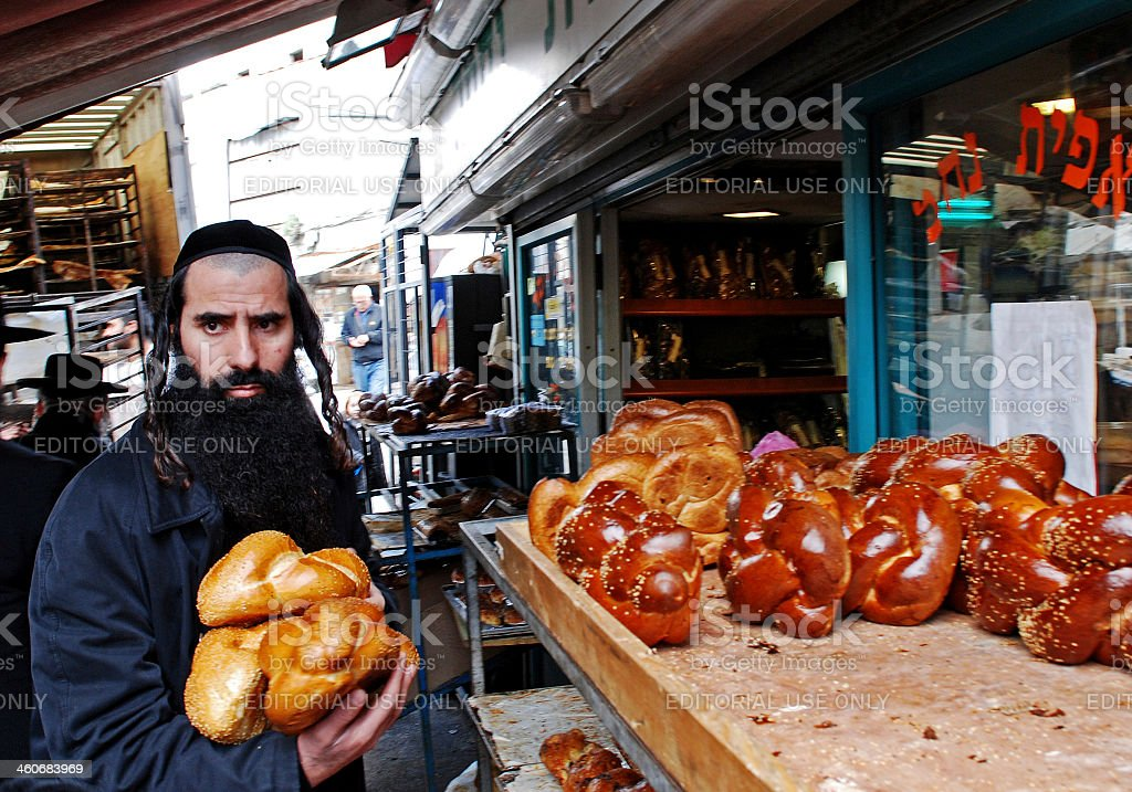 Bread for shabbat. stock photo