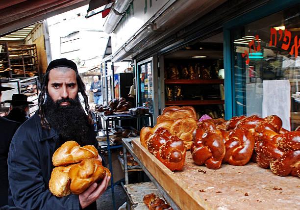 Bread for shabbat. stock photo