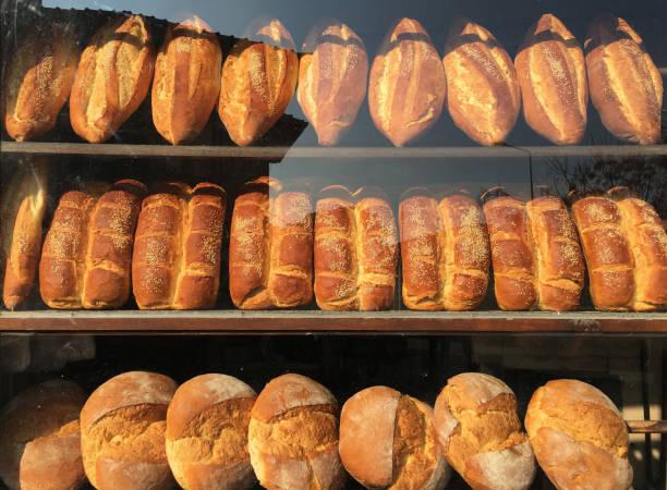 Breads in the Showcase of a Bakery in Buldan stock photo