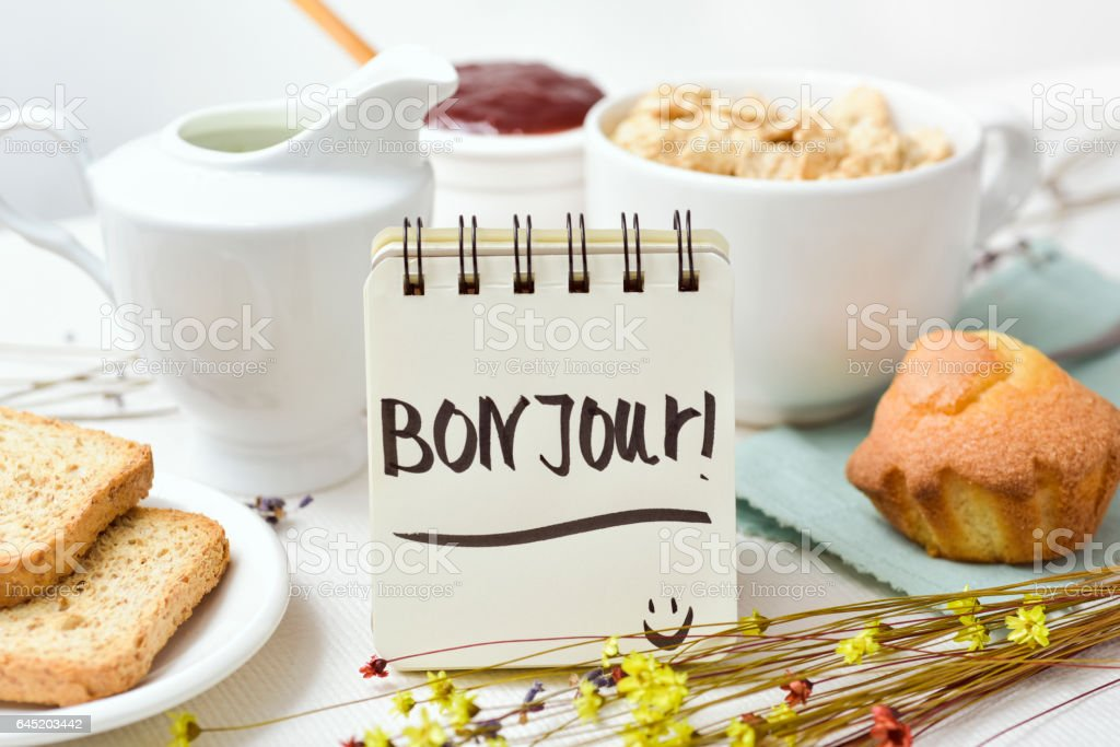 Good Morning Gay In French : Breakfast and text good morning in french stock photo