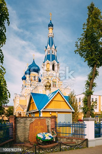 istock Brest, Belarus. St. Nicholas Cathedral In Sunny Summer Day. Landmark Church Of St. Nicholas Or The Fraternal Church 1003767774