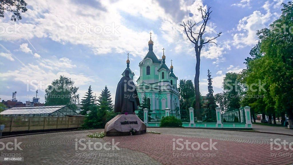 Fotografía de La Ciudad De Brest De Bielorrusia y más banco de ...