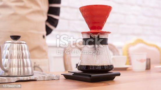 Newly brewed coffe
