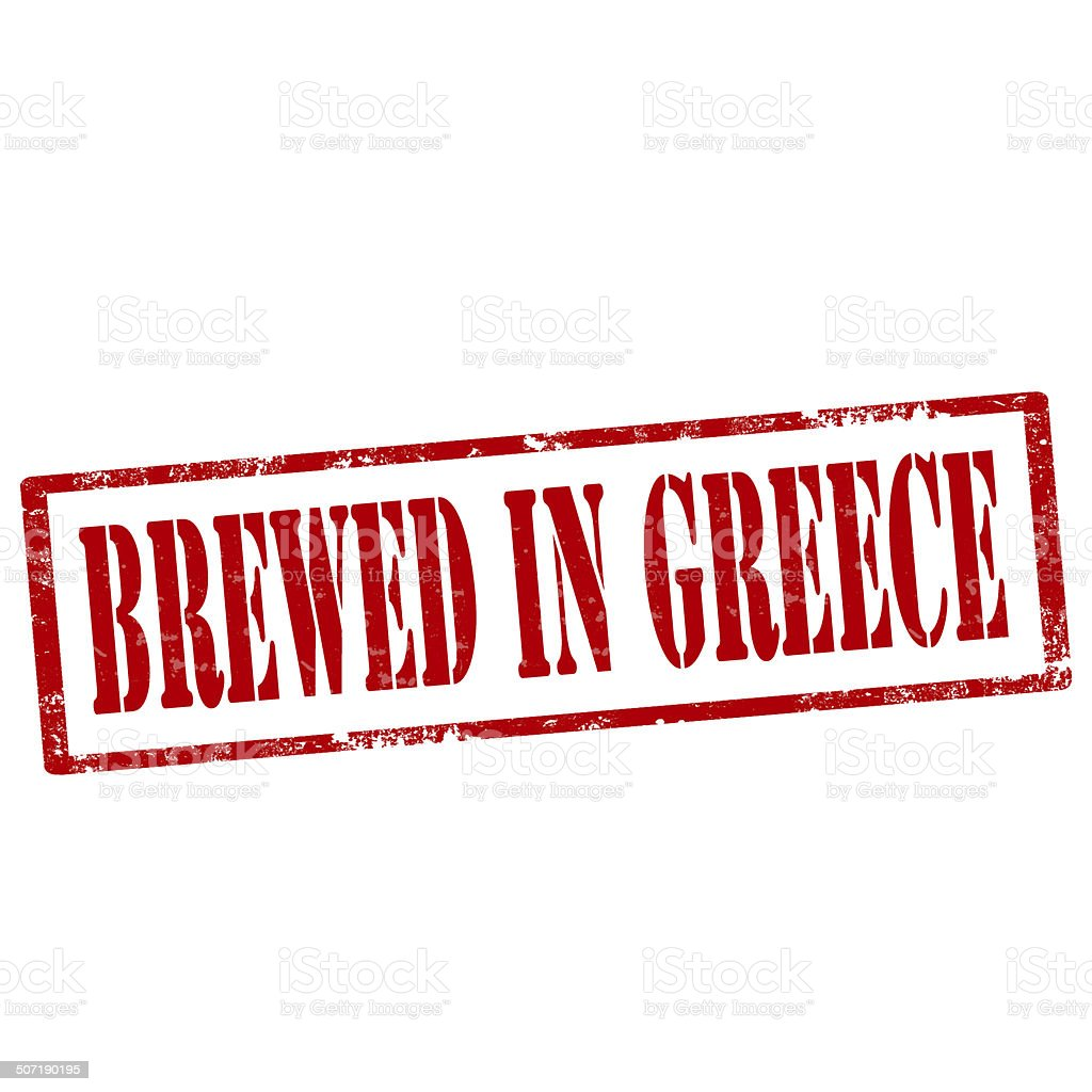 Brewed In Greece-stamp royalty-free stock photo