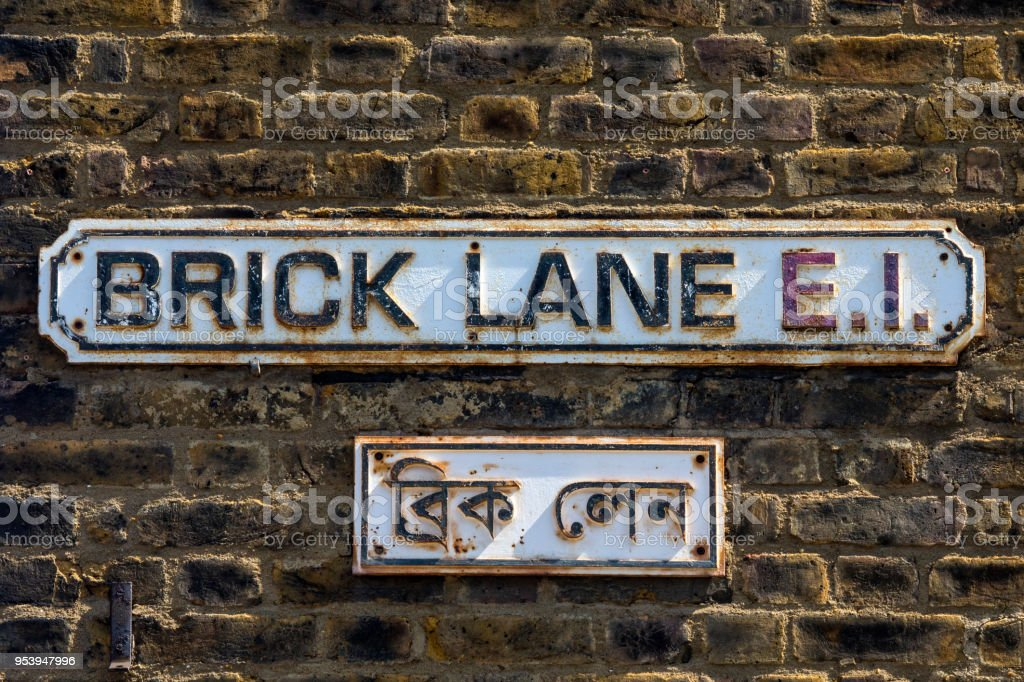Brick Lane in London, UK stock photo