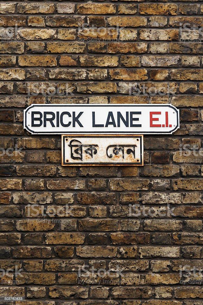 Brick Lane Street Sign stock photo