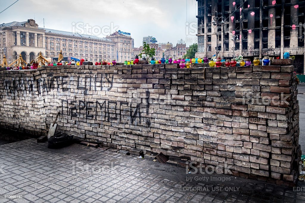 Brick wall, Kiev Ukraine. royalty-free stock photo