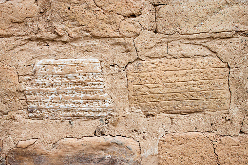 Bricks with cuneiform inscriptions