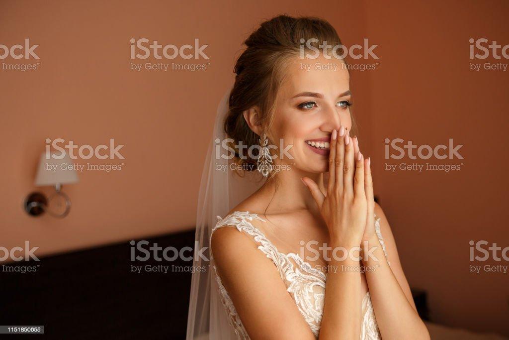 Belle femme ukrainienne à marier, site de rencontres UkReine.