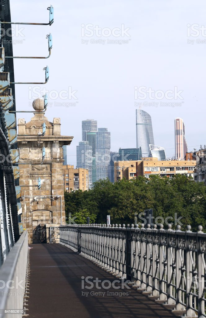 bridge, located Gorky Park in Moscow stock photo