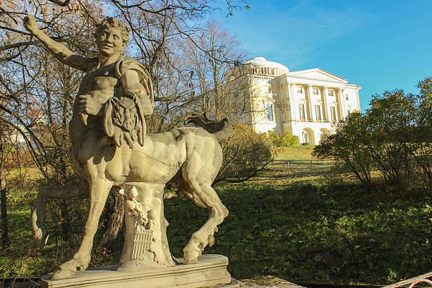 bridge of centaurus and palace in pavlovsk - centaurus bildbanksfoton och bilder