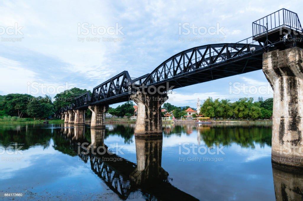 Bridge over the River Kwai ('Death Bridge') at dawn, Kanchanaburi, Thailand. stock photo