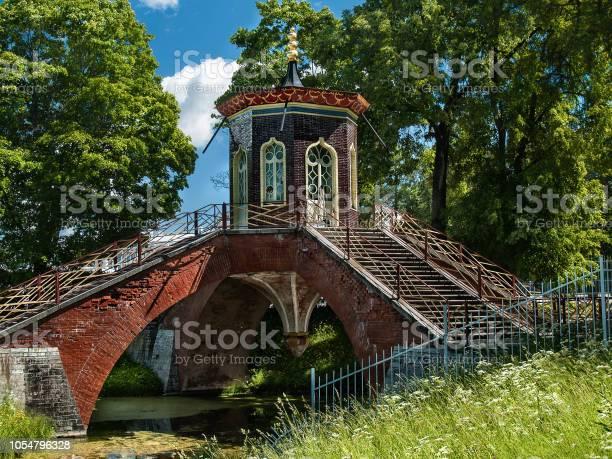 Photo of Bridge with Chinese-style gazebo in the Alexander Park in Tsarskoye Selo in St. Petersburg