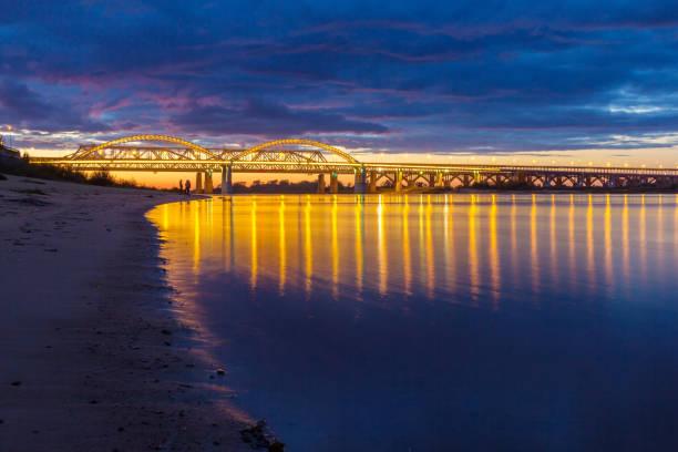 Cтоковое фото Bridge with reflection in the Volga river in Nizhny Novgorod
