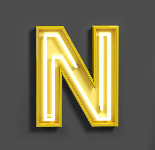 Bright Neon Font with fluorescent yellow tubes. Letter N. stock photo