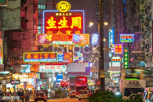 820883024 istock photo Bright neon signs colourful crowded cityscape Kowloon Hong Kong China 470027170