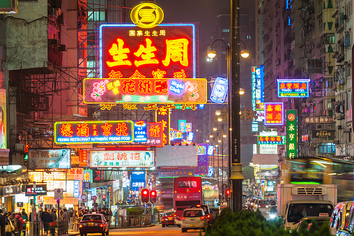 Bright Neon Signs Colourful Crowded Cityscape Kowloon Hong Kong China Stock Photo - Download Image Now