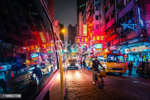 Bright neon signs colourful crowded cityscape Mongkok, Kowloon, Hong Kong China
