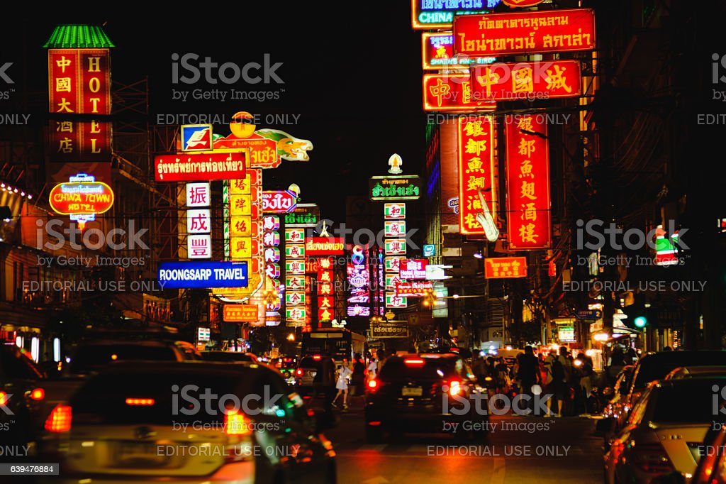 Bright signs of the stores, restaurants and car on china stock photo