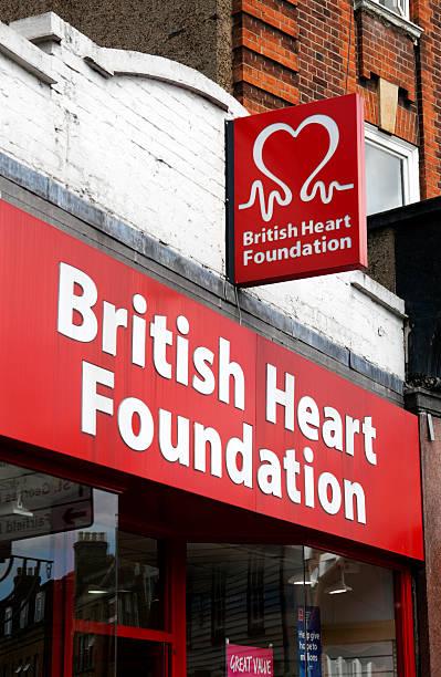 britische herz foundation charity-shop - beckenham town stock-fotos und bilder