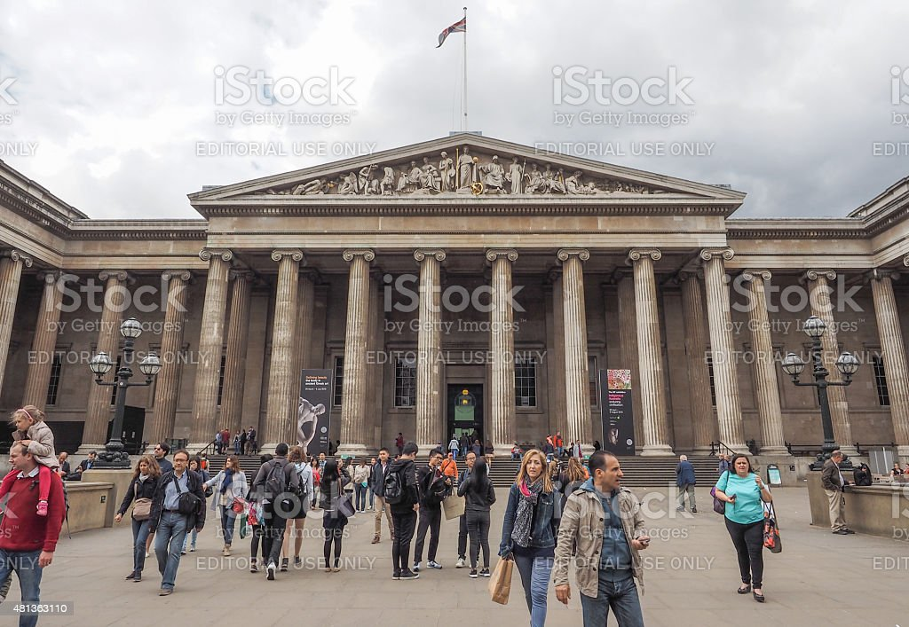 British Museum in London stock photo