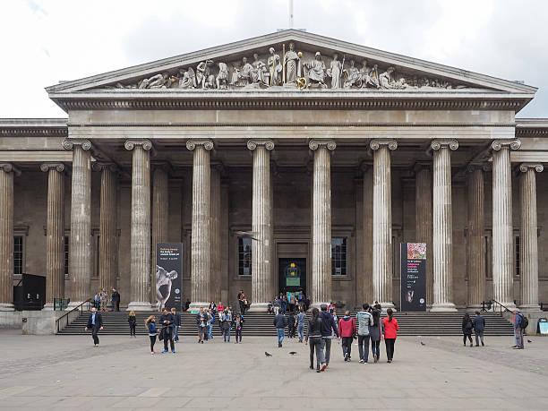 British Museum in London stock photo