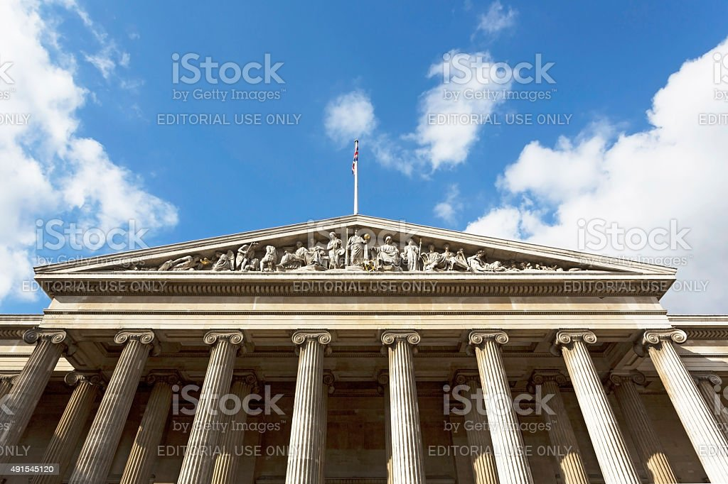 British Museum London stock photo