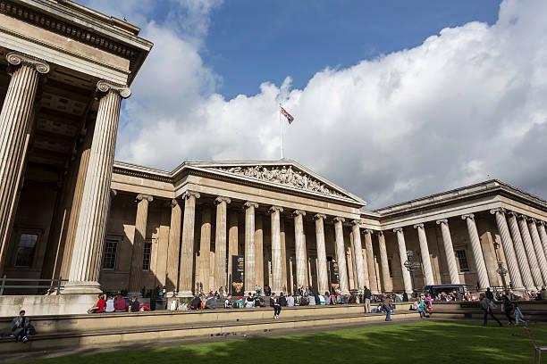 British Museum London stock photo