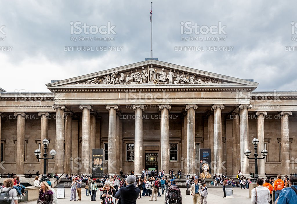 British Museum, Londres photo libre de droits