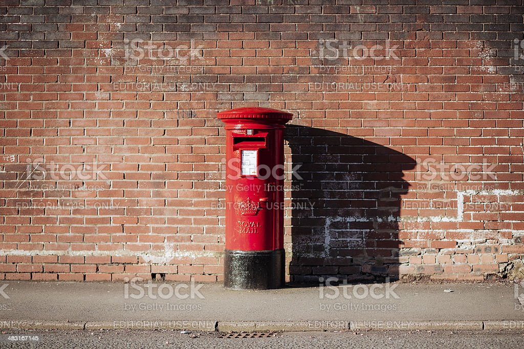 British Royal Mail Postbox stock photo