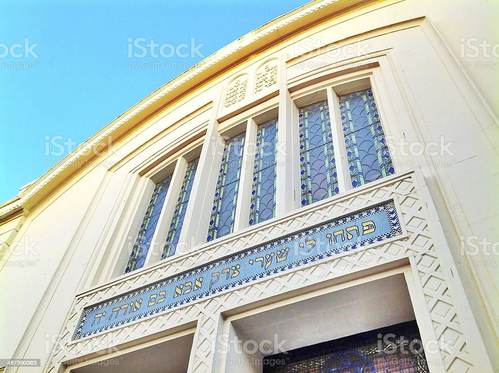 British Synagogue in Brighton with stained glass window stock photo