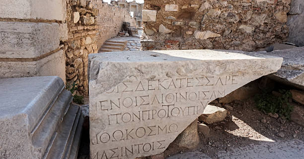Broken Inscriptions at Ephesus a tablet of ancient inscriptions at Ephesus, Turkey celsus library stock pictures, royalty-free photos & images